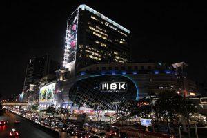 MBK Einkaufszentrum Bangkok